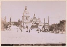 Київ на початку XX століття: добірка архівних фотографій