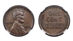 Монета 1943 года, полученная на сдачу, выставлена на аукцион