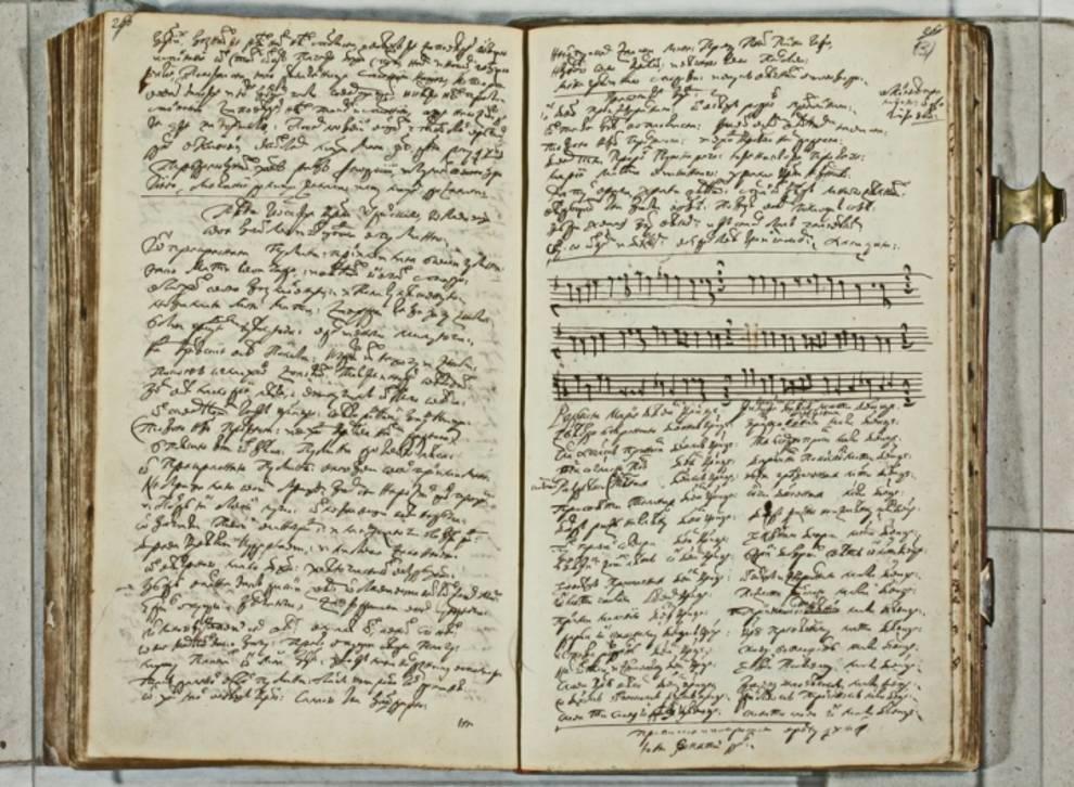 В архивах Львова нашли нотную запись старейшей украинской песни