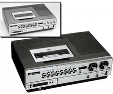 VHS: photo compilation of gadgets from the past