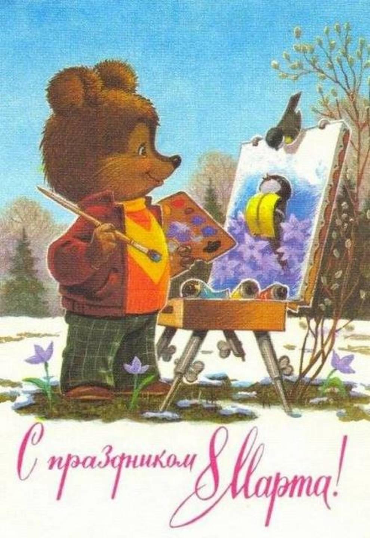 Картинка с 8 марта советская, днем танкиста открытка
