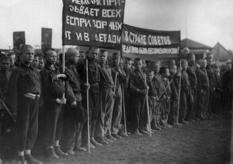 За притулкам я з дитинства поневірявся: радянські безпритульні на знімках 1920-х років