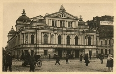 Kharkov during the First World War - retro photo