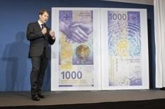 Найдорожча банкнота випущена в Швейцарії