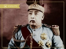 The resignation of the last Chinese emperor