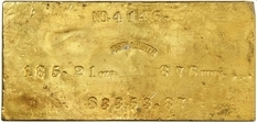 """In the US, sold gold bars from the sunken steamer """"Central America"""""""