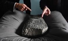 Nebuchadnezzar's stone back to Iraq