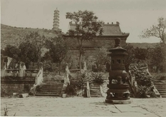 China during the Qing Dynasty: a selection of photos