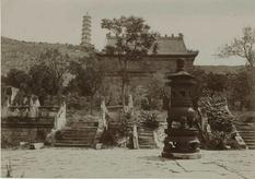 Китай времен династии Цин: подборка фотографий