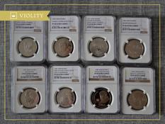 Как происходит слабирование монеты?