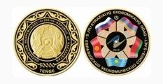 Кілограмову монету із золота випустили в Казахстані
