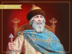 Владимир Святославич: завоевание киевского престола