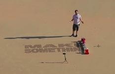 Помощь археологам подоспела: энтузиаст создал робота для печати на песке