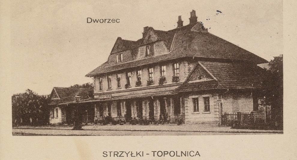 Село Топильница в 20–30-е годы прошлого века