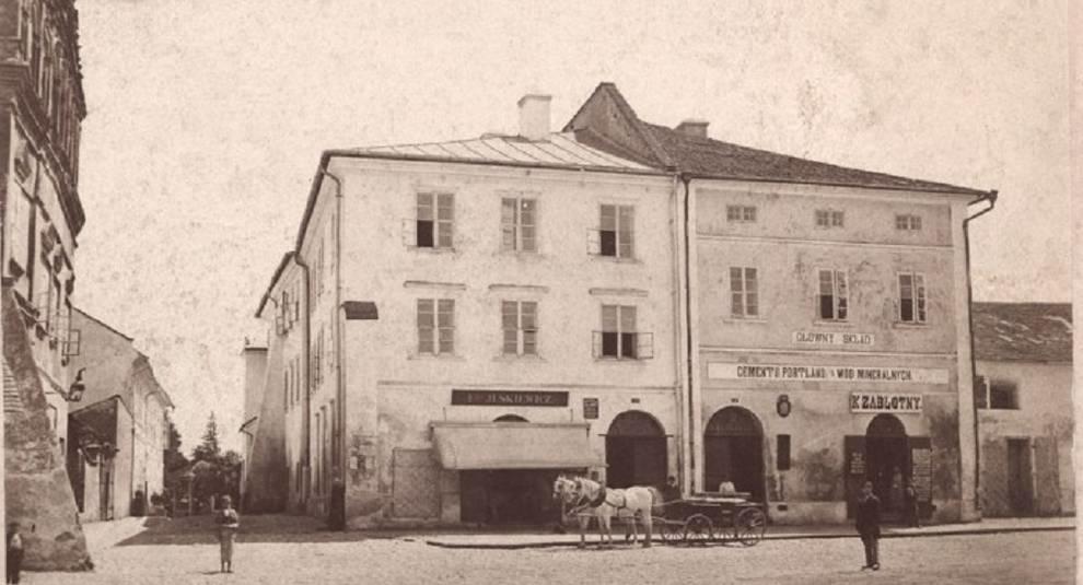 Архитектура Львовской области на фото прошлых веков
