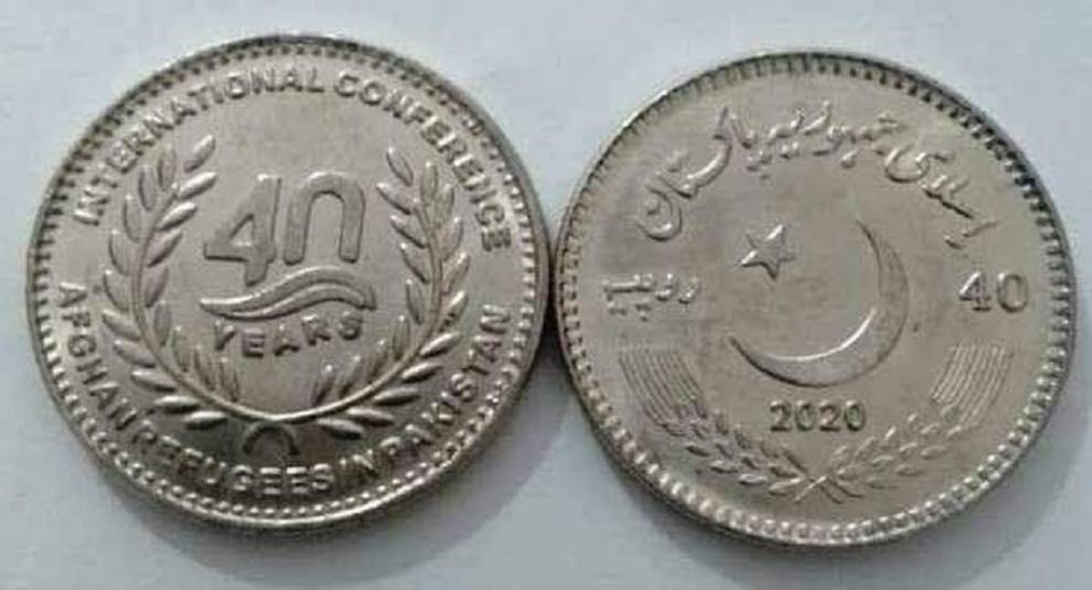 Пакистан выпустил монету номиналом 40 рупий