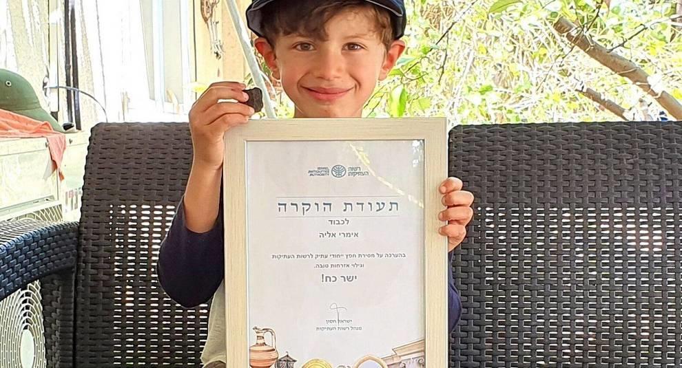 В Израиле мальчик нашел артефакт возрастом 3,5 тыс. лет