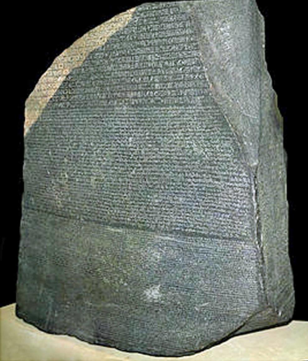 19 июля: Розетский камень, Екатеринослав переименован в Днепропетровск и XXII Олимпийские игры
