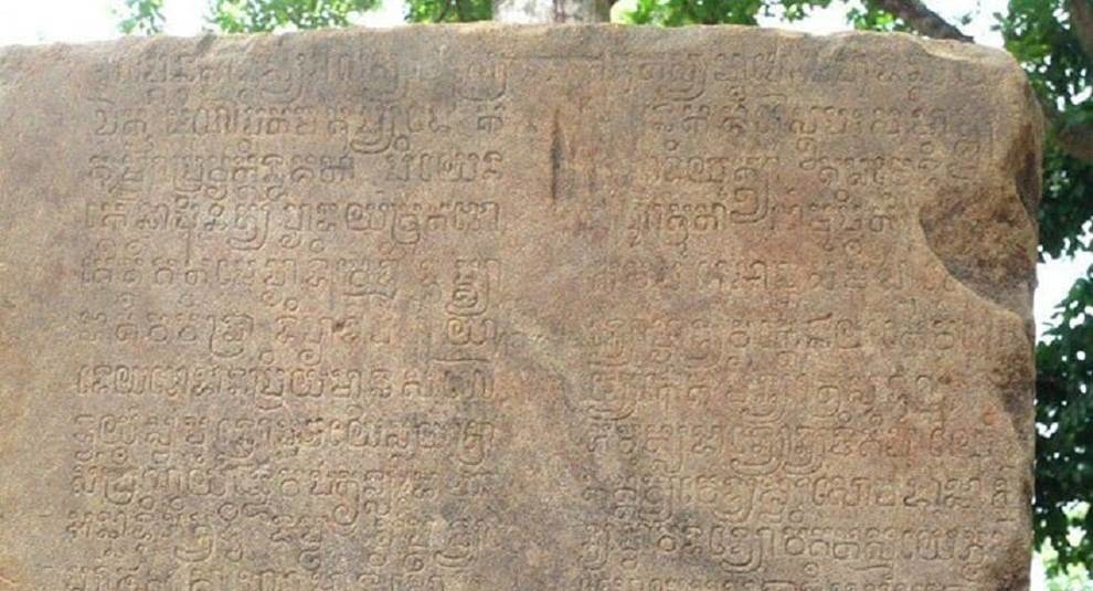 An ancient slab with a sanskrit text was found in Cambodia