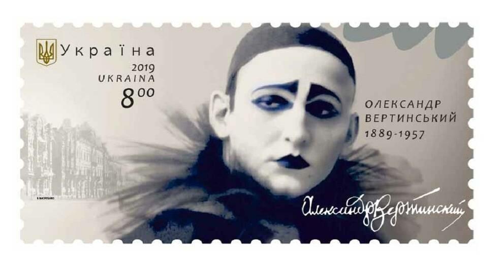 Украинская марка музыкальной тематики вошла в тройку лучших