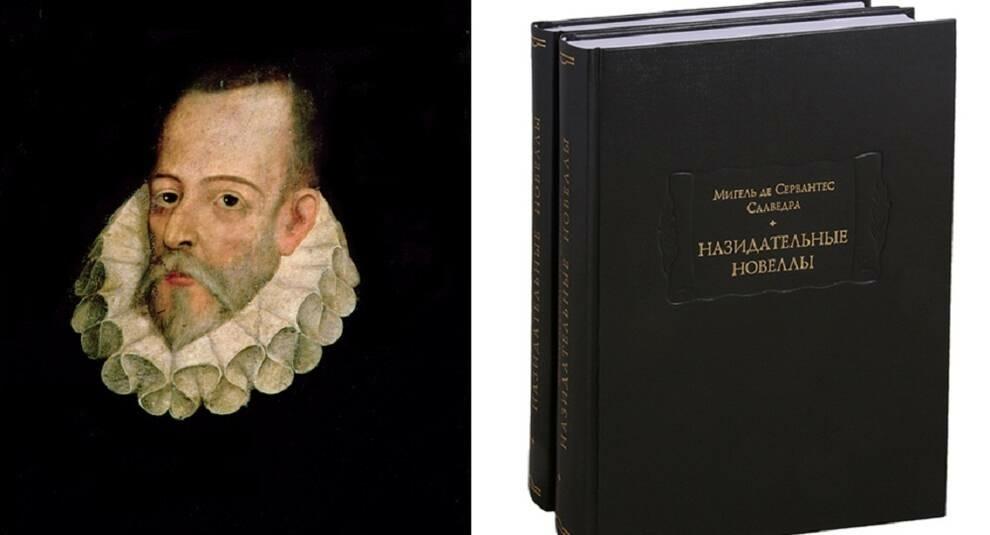 September 29: Cervantes' birthday