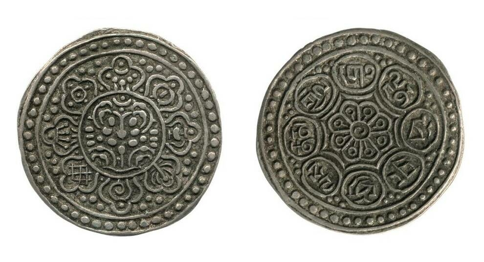 Coins from the collection of Carlo Valdettaro, minted in Lhasa (Tibet)