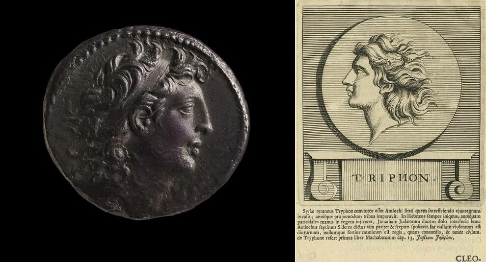 Диодот Трифон: один из царей Государства Селевкидов