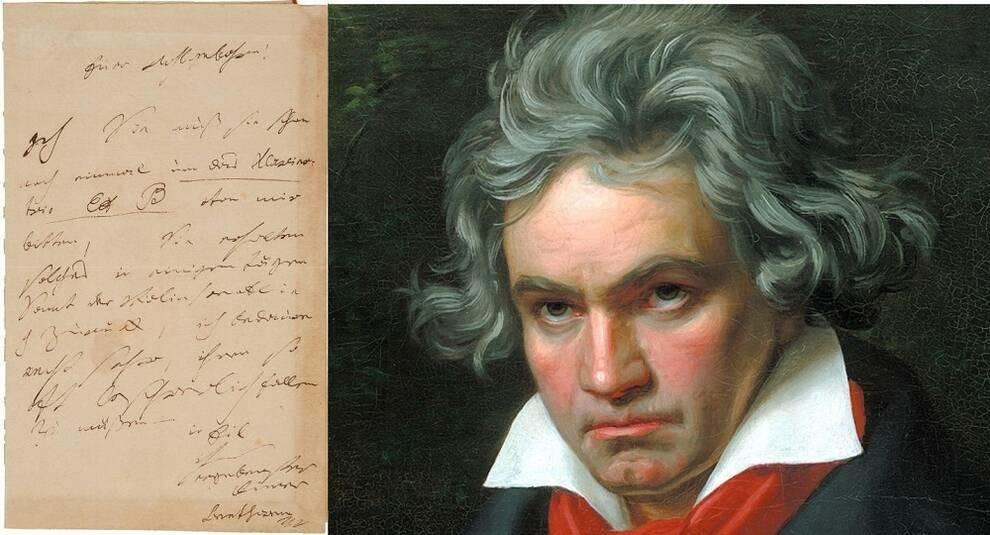 На Heritage Auctions за 275 тыс. долларов купили письмо Бетховена