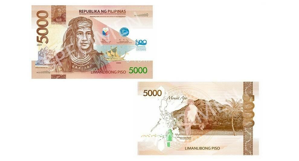 К 500-летию со дня битвы при Мактане Филиппины выпустили новую банкноту