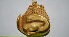 Полкилограмма золота: археологи показали древний торквес
