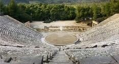 Эпидавр: влиятельный город и центр поклонения Асклепию