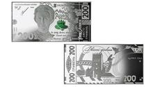 Выпущена серебряная банкнота с портретом Леси Украинки