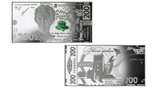 A silver banknote with a portrait of Lesya Ukrainka was issued
