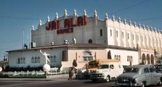 Жизнь Мексики на фото 1950-х годов