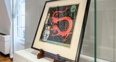 На Artcurial за 3,2 млн евро приобретен рисунок Эрже для комикса о Тинтине