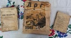 Музей в Нагуевичах пополнится тремя редкими старыми изданиями