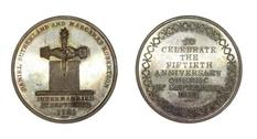 Коллекция медалей Эдварда Хокинса
