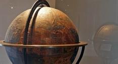 «Земное яблоко»: один из старейших сохранившихся глобусов