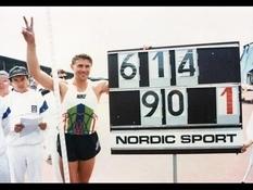 Сергій Бубка: останній рекорд спортсмена