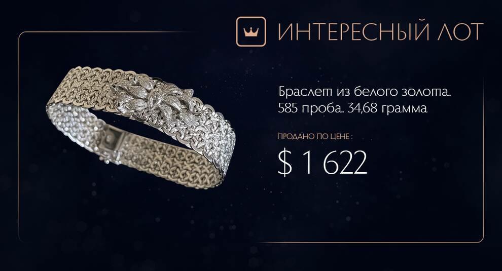 Классическое сочетание поверхностей и авторский дизайн — браслет из белого золота на Виолити