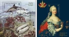 Художественные валютные марки (часть I)