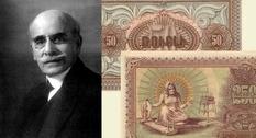 Автор почтовых марок и банкнот Армении Аршак Фетваджян