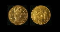 Золотая монета «Оранта», 125 гривен, 1996 год