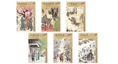 Почта Гонг-Конга выпустила марки, посвящённые китайской литературе