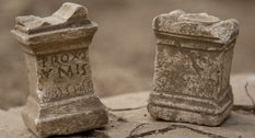 На юге Франции обнаружен квартал древнего галльского города