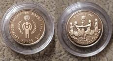 Золотая монета Социалистической Эфиопии