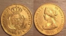 40 реалов, 1862 год, Испания