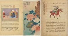 Библиотека Честера Битти: восточная коллекция