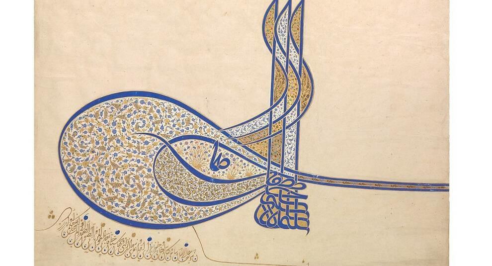 Исламское искусство в Метрополитен-музее