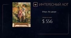 Живопись, не требующая разъяснений — полотно Виктории Чаус на Виолити